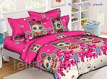 Комплект постельного белья Куклы LOL pink