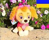 М'яка іграшка Щеня рожевий кокер-спанієль арт.00112-121, фото 9