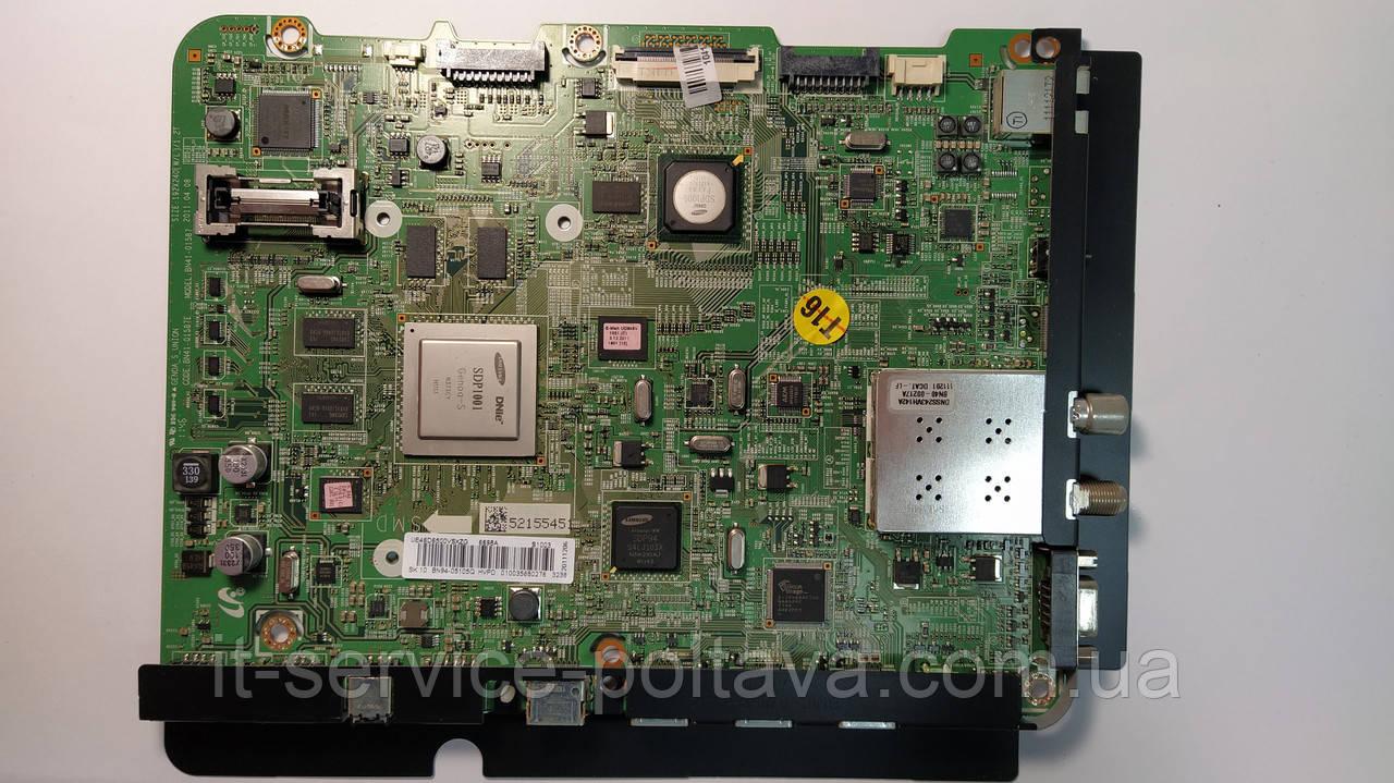 Материнська плата (Main Board) BN94-05105Q (BN41-01587) телевізор SAMSUNG UE46D6500VS