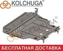 Защита двигателя Chery Tiggo 2 (c 2017--) Кольчуга