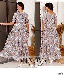 Чепурна та яскрава сукня батал з рукавами без манжетів Размеры: 46.48.50.52.54.56.