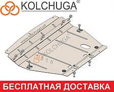 Защита двигателя Chery Tiggo 8 (c 2018--) Кольчуга