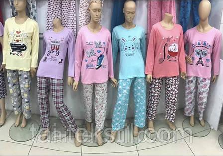 Пижама женская кофта с руковом и брюки тоненький хлопок Турция ( M-L-XL-2XL ) разные цвета, фото 2
