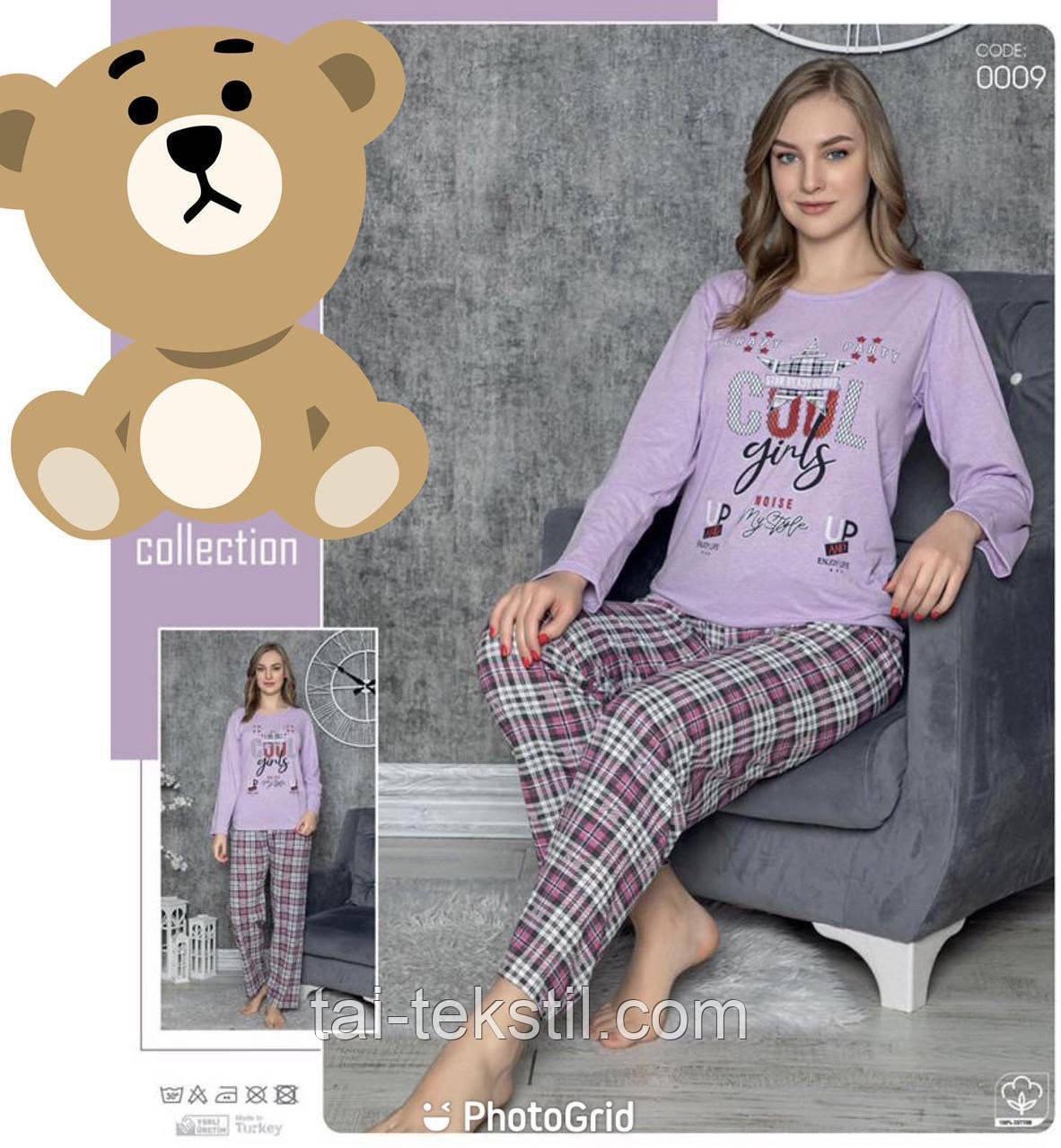 Пижама женская кофта с руковом и брюки тоненький хлопок Турция ( M-L-XL-2XL ) разные цвета