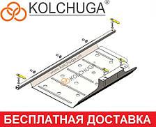 Защита топливного бака Chery Tiggo 8 (c 2018--) Кольчуга