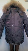 """Зимняя курточка для мальчика """"KiKo""""140,см)"""