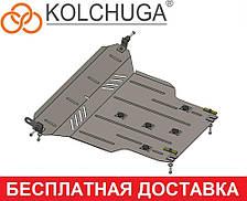 Защита двигателя Chery Tiggo 3 (c 2014--)