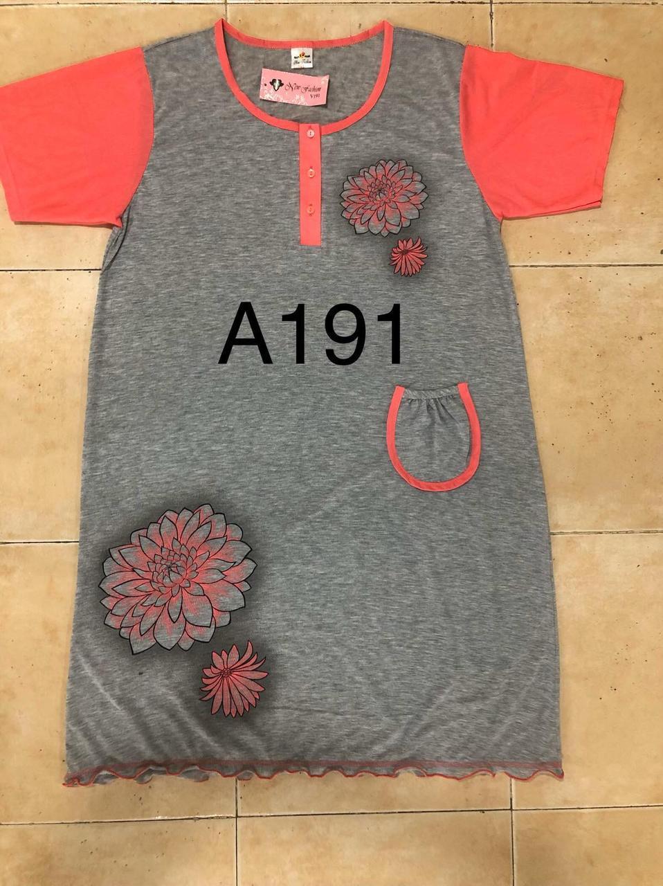 Халат жіночий розмір батал 5XL-9XL (від 5 штук)