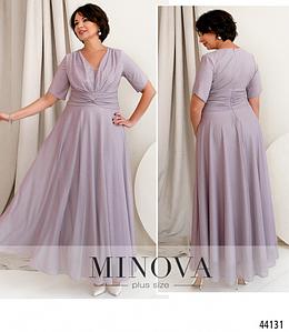 Романтична сукня великого розміру з глибоким декольте цвет лаванда Размеры: 48.50.