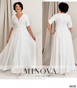 Белое длинное платье в большом размере, цвет молочный Размеры: 48.50.52.54.