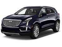Защита двигателя на Cadillac XT-5 ( с 2016 --)