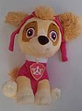 М'яка іграшка Щеня рожевий кокер-спанієль арт.00112-121, фото 10