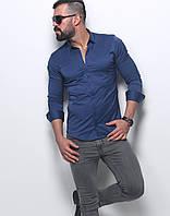 Темно-синяя рубашка зауженного кроя с планкой на спине S