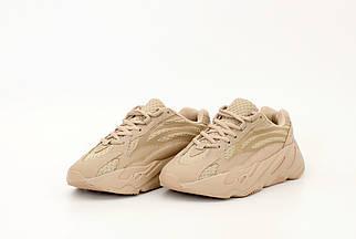 Женские бежевые Кроссовки Adidas Yeezy Boost700