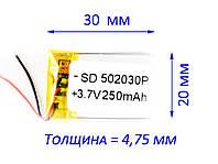 Батарея Аккумулятор 250mAh 3.7v универсальный, фото 1