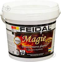Перламутрова декоративна фарба Magie Feidal
