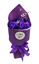Красивий і оригінальний невеликий букет з троянд у подарунок, стильний (MK 3317(Violet))