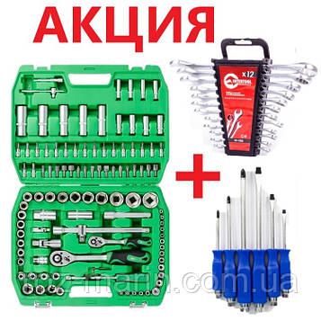 Набор инструментов 108 ед. ET-6108SP + набор ключей 12 ед. HT-1203 + Набор ударных отверток 6 шт.