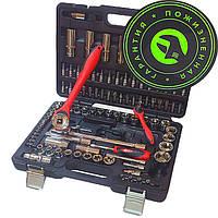 """Профессиональный набор инструментов Cr-V 1/2"""" и 1/4"""" 108 ед. INTERTOOL ET-6108 с пожизненной гарантией"""