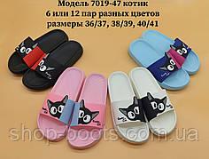 Женские шлепанцы оптом. 36-41рр. Модель 7019-47