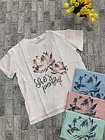 Женская летняя футболка JM батал размер 50-52,цвет уточняйте при заказе