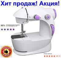 Швейная мини машинка 4 в 1 Mini Sewing Machine компактная компактная настольная хорошая недорогая