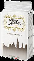 Кофе молотый Nero Aroma Exclusive 250гр