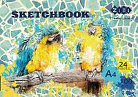Альбом скетчбук клееный ZiBi ART Line 24 листа А4 100 г/м2 белый (ZB.1466)