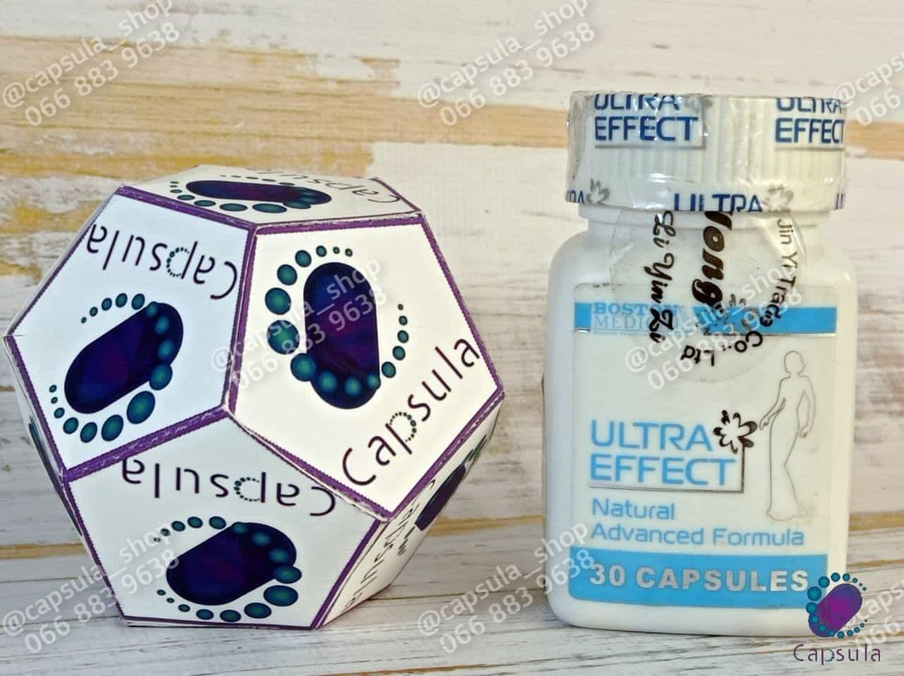 Капсулы для похудения Ultra Effect снижения веса Ультра Эффект, от 10 капс.