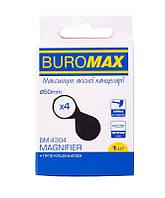 Лупа карманная Buromax 4X/d50 пластик складная (BM.4304)