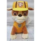 Мягкая игрушка щенок желтый арт. 00112-129, фото 2