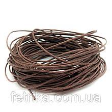 Шнур вощенный коричневый 1 мм