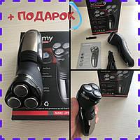 Электробритва мужская с триммером Gemei 7300 + Подарок | Бритва для бороды сухого и влажного бритья