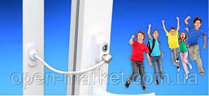 Защита от детей, трос ограничитель открывания окна серый, Турция, Пенкид серый цвет,  PENKID, фото 2