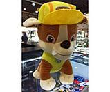 Мягкая игрушка щенок желтый арт. 00112-129, фото 5