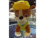 Мягкая игрушка щенок желтый арт. 00112-129, фото 6