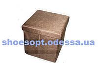 Пуфик складной декоративный кофейный 34х34х34см