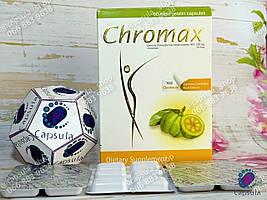 Chromax для похудения, поддержание нормального уровня сахара - Хромакс для сжигания жира, от 10 капс. 60 капс (упаковка)