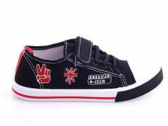 Кеды черные для мальчиков american club (польша) с кожаными стельками