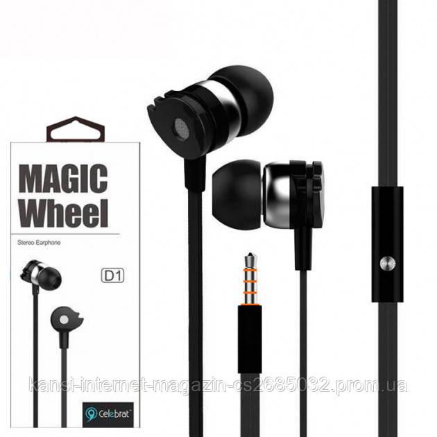 Вакуумні навушники Celebrat D1, провідні стерео навушники
