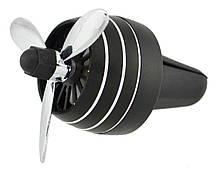 Автомобильный ароматизатор-пропеллер CFK-03-A пропеллер Black Ароматизатор в Украине
