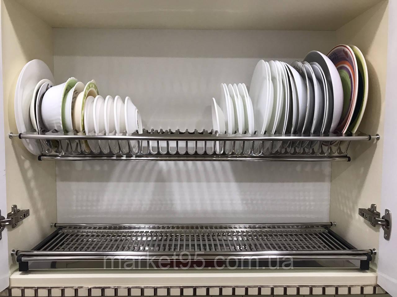 Сушка для посуды в шкаф из нержавеющей стали 900
