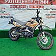 Мотоцикл GEON X-ROAD light 200, фото 5