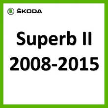 Skoda Superb II 2008-2015