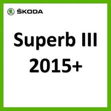 Skoda Superb III 2015+