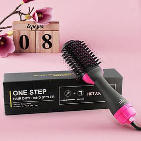 Фен-щітка для волосся One Step Hair Dryer