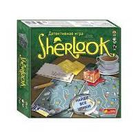 Детективна гра Sherlook