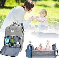 Рюкзак кроватка для мамы Baby Travel (7574)