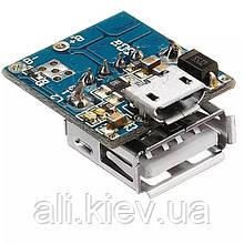 DC-DC Преобразователь повышающий, зарядка для Power Bank 3.7-5.5V USB 5V 1A 134N3P