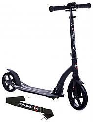 Самокат складной двухколёсный Maraton Air Max (чёрный)